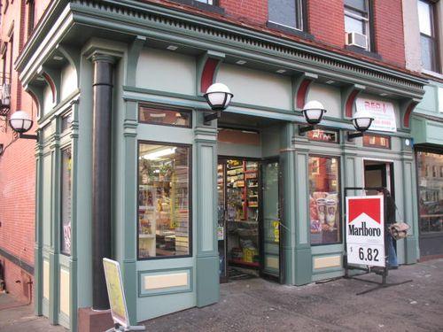 Hoboken Daily News @ 500 Washington Street