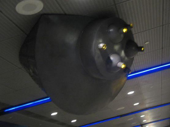 A Lunar Module